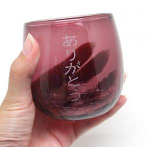 彫り込みたるグラス