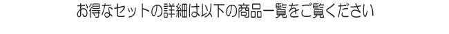 紅芋バームクーヘンと沖縄カタログギフト「沖縄ギフトセレクション」のお得なセットの詳細は以下の商品一覧をご覧ください|琉球ガラス村の公式オンラインショップ