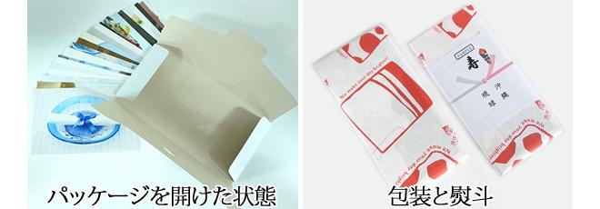 カタログギフトのパッケージと包装のし